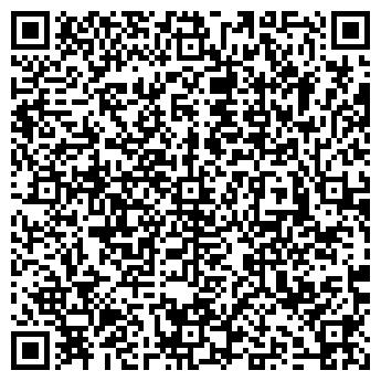QR-код с контактной информацией организации ПОЖАРНО-СПАСАТЕЛЬНЫЙ ЦЕНТР