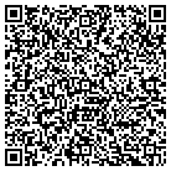 QR-код с контактной информацией организации КУРЧАТОВСКИЙ ДОРОЖНЫЙ РЕМСТРОЙУЧАСТОК