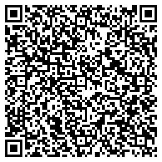 QR-код с контактной информацией организации КУРСКОЕ СМУ
