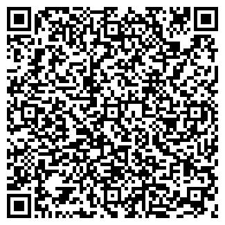 QR-код с контактной информацией организации РИТМ, МУП