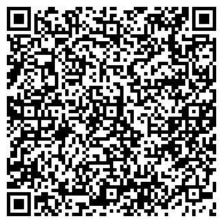QR-код с контактной информацией организации АМЕРИЯ МФ, ООО