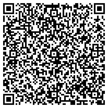 QR-код с контактной информацией организации КОМПЬЮТРОН ТОО