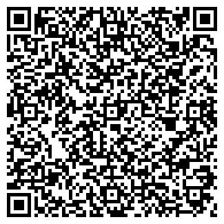 QR-код с контактной информацией организации ФИРМА КБС