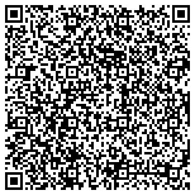 QR-код с контактной информацией организации ООО «Курчатовский хлебокомбинат»