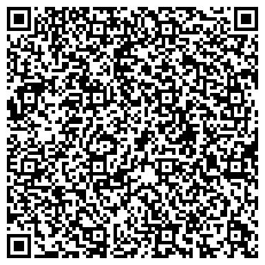 QR-код с контактной информацией организации КОМБИНАТ ПО ИЗГОТОВЛЕНИЮ СПЕЦИАЛЬНЫХ СТРОЙКОНСТРУКЦИЙ