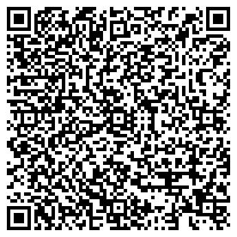QR-код с контактной информацией организации РЕКОНСТРУКЦИЯ ФИРМА