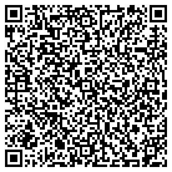 QR-код с контактной информацией организации ФГУП КУРСКАЯ АТОМНАЯ ЭЛЕКТРОСТАНЦИЯ