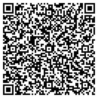QR-код с контактной информацией организации № 3896 СБ РФ
