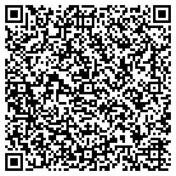 QR-код с контактной информацией организации ТОО ЛЕБЕДЯНСКОЕ