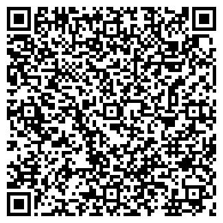 QR-код с контактной информацией организации ТОО ПЛАМЯ