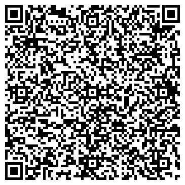 QR-код с контактной информацией организации РАСЧЕТНО-КАССОВЫЙ ЦЕНТР ЛЕВ-ТОЛСТОЙ
