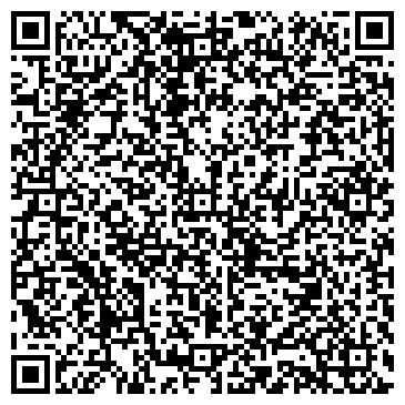 QR-код с контактной информацией организации РАСЧЕТНО-КАССОВЫЙ ЦЕНТР ЛЕЖНЕВО