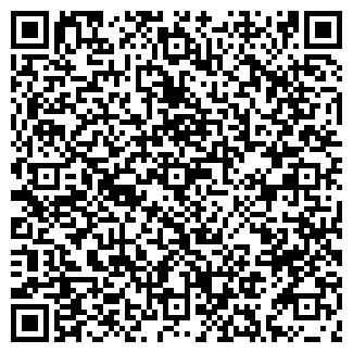 QR-код с контактной информацией организации РАСТИЛКОВО АГРОФИРМА