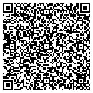 QR-код с контактной информацией организации СТОРОЖЕВОЕ СПК