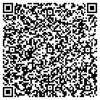 QR-код с контактной информацией организации БЕСПАЛОВ А. Г. ИП