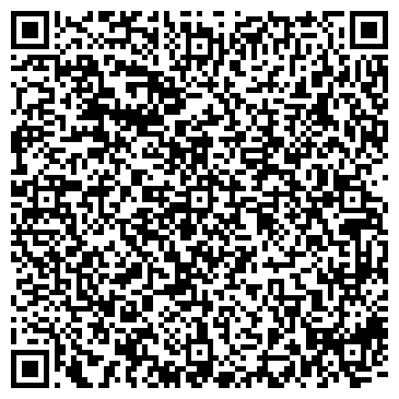QR-код с контактной информацией организации БОГУЧАРОВСКИЙ ЭКСПЕРИМЕНТАЛЬНЫЙ КОНСЕРВНЫЙ ЗАВОД ГП