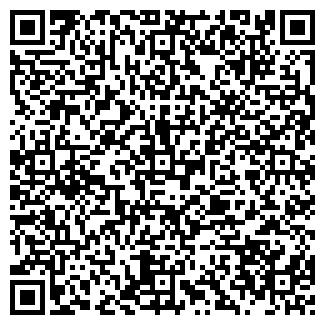 QR-код с контактной информацией организации ИНМЕДИА ООО