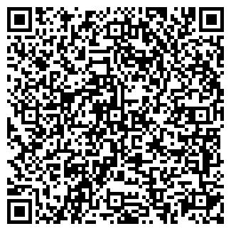 QR-код с контактной информацией организации ПРОМСТРОЙГАЗ ДП
