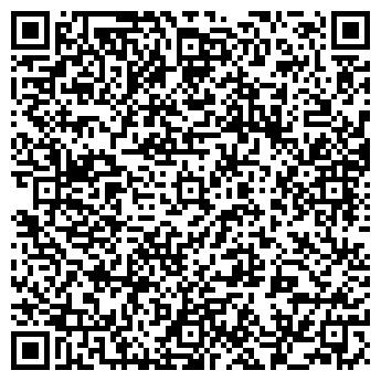 QR-код с контактной информацией организации ЛЕНИНСКАЯ РАЙОННАЯ СЭС