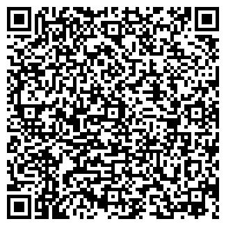 QR-код с контактной информацией организации ТАЛНАХ ЗАО