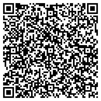 QR-код с контактной информацией организации ПРИУПСКОЕ СПК