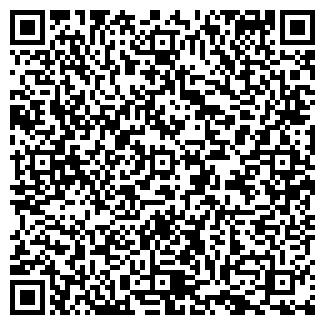 QR-код с контактной информацией организации ГИДРОАРМАТУРА ОАО