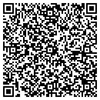 QR-код с контактной информацией организации ПАРНИКИ ЗАО