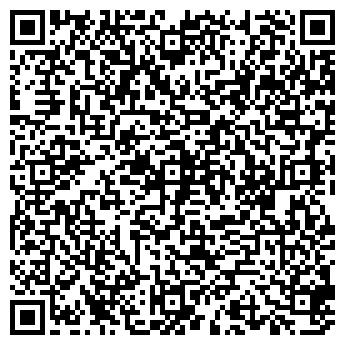 QR-код с контактной информацией организации № 1545 АВТОКОЛОННА