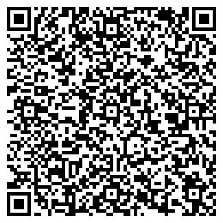 QR-код с контактной информацией организации ЮГАВИА