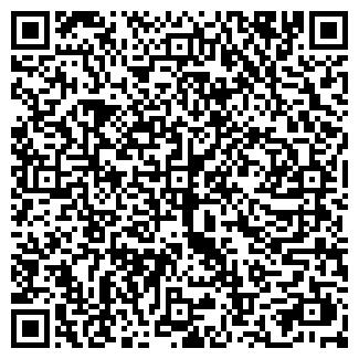 QR-код с контактной информацией организации КАЛИНИНО КОЛХОЗ