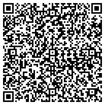 QR-код с контактной информацией организации СВОБОДНО-ДУБРАВСКОЕ КОЛХОЗ