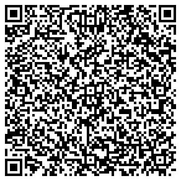 QR-код с контактной информацией организации ЛИВЕНСКИЙ ИЗВЕСТКОВЫЙ ЗАВОД, ОАО