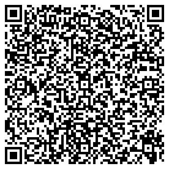QR-код с контактной информацией организации КРУТОВСКОЕ КООПЕРАТИВНОЕ ХОЗЯЙСТВО