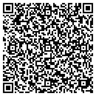 QR-код с контактной информацией организации САЛЮТ ТОО