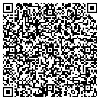 QR-код с контактной информацией организации КРАМДС ТОО