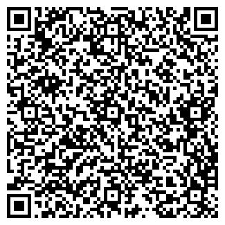 QR-код с контактной информацией организации ВЯЗОВИЦКОЕ, ЗАО