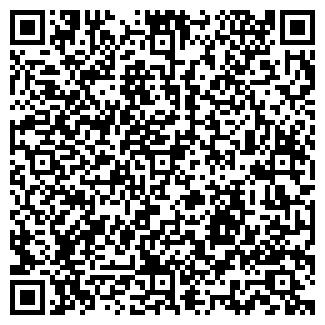 QR-код с контактной информацией организации ВЯЗОВАЯ ДУБРАВА КОЛХОЗ
