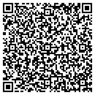 QR-код с контактной информацией организации АРМАНС РАДИО