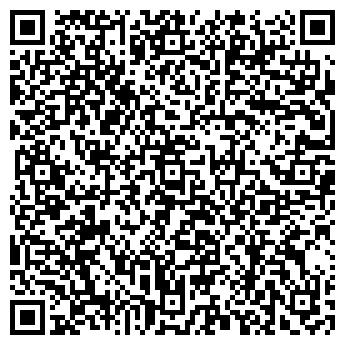 QR-код с контактной информацией организации ВИЗИОН ТЕЛЕКОМПАНИЯ