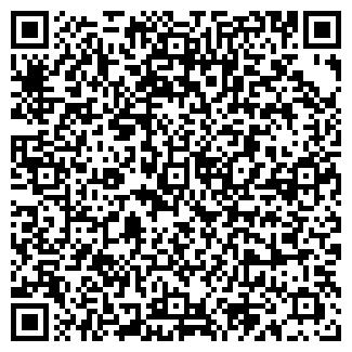 QR-код с контактной информацией организации НОСТАЛЬЖИ РАДИО