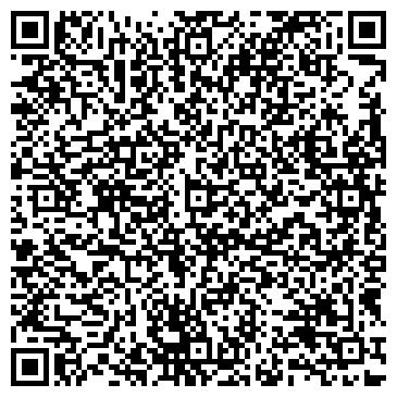 QR-код с контактной информацией организации РАДИОТЕЛЕВИЗИОННЫЙ ЦЕНТР ОБЛАСТНОЙ