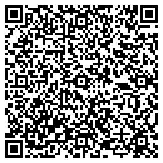 QR-код с контактной информацией организации СТВ-7