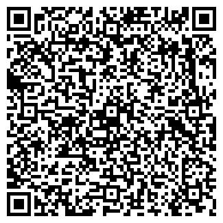 QR-код с контактной информацией организации ТВ-5