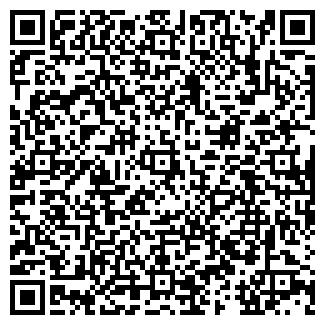 QR-код с контактной информацией организации HAY RADICAL