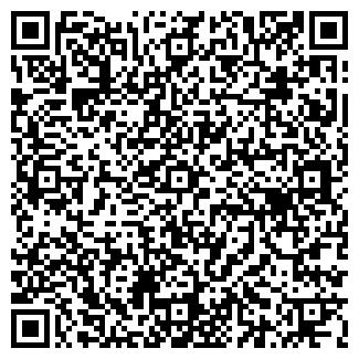 QR-код с контактной информацией организации АВТО 48