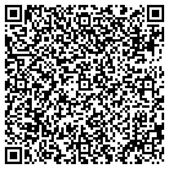 QR-код с контактной информацией организации АНТЕННА В ЛИПЕЦКЕ