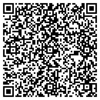 QR-код с контактной информацией организации ВЕСТИ, ООО