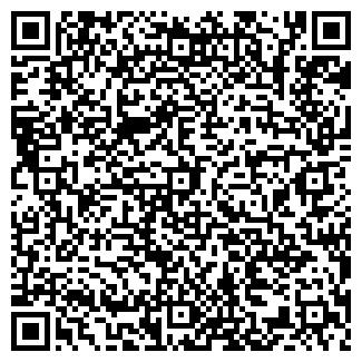 QR-код с контактной информацией организации ДОБРЫЙ ВЕЧЕР