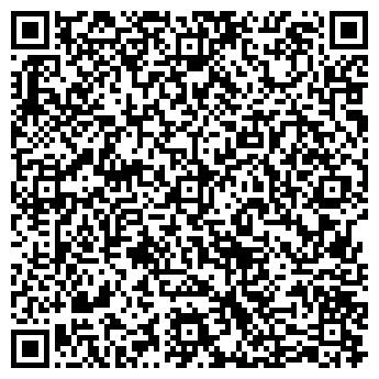 QR-код с контактной информацией организации МОЛОДЕЖНЫЙ ВЕСТНИК ГАЗЕТА