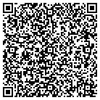 QR-код с контактной информацией организации ОБЪЯВЛЕНИЯ И ПРОГРАММА